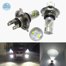 High Power 2pcs H4 30W 6smd xbd chip Fog Linghts High/Low Beam Car Auto Lamp Fog Driving Light Bulb White 6000k Free Shipping цена 2017