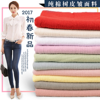 Linen cloth clothing fabric linen solid color national Chinese wind folds summer cotton bark wrinkle fabric