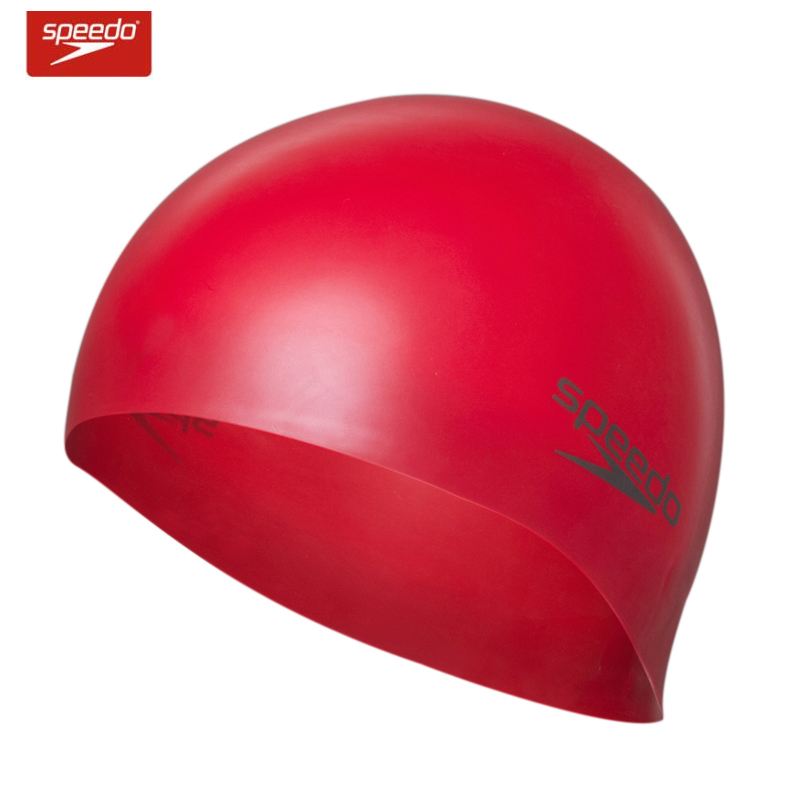 Speedo Silicone Swim Caps Promotion Shop For Promotional