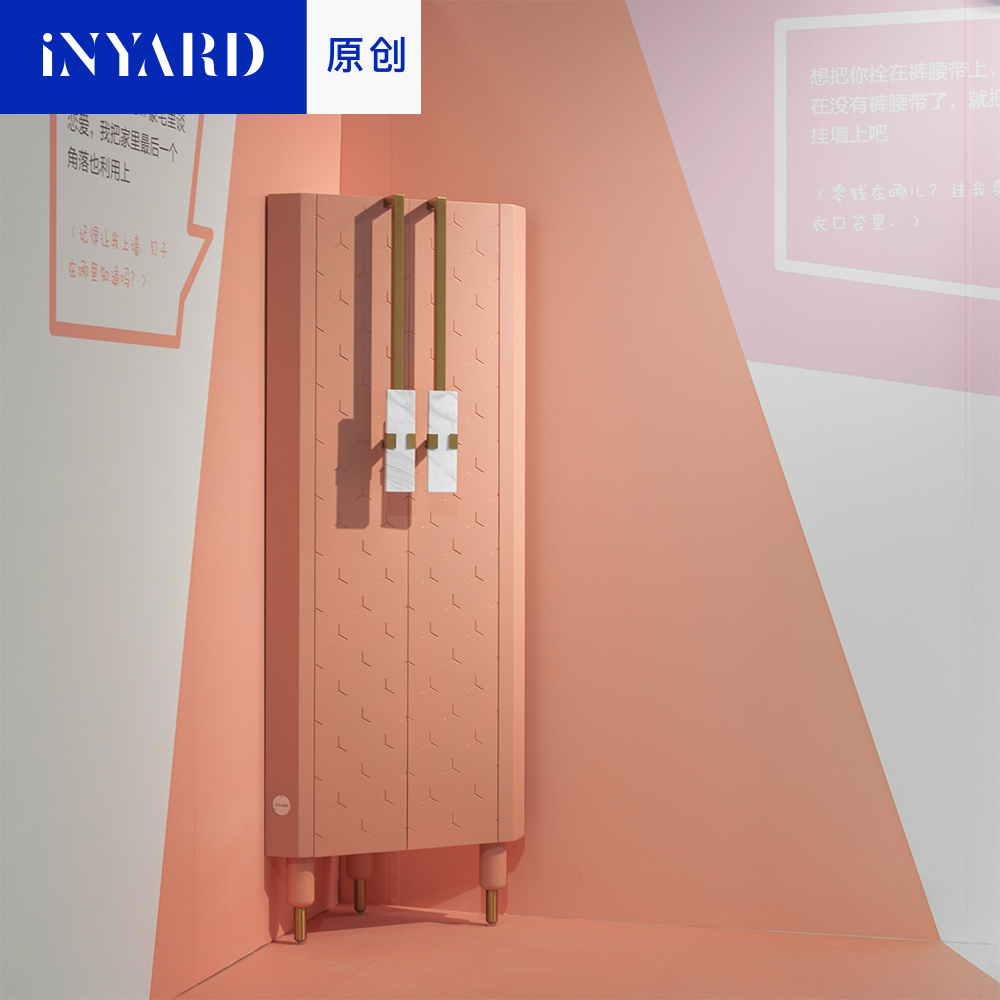 [InYard original] salon meuble d'angle meuble de rangement coin triangle peau blanc scandinavie