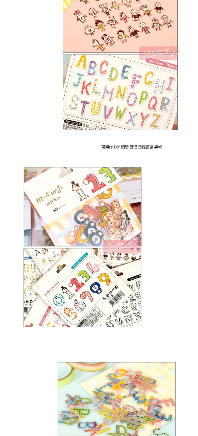 How to scrapbook letters - Fantastic Numbers Letters Diary Label Stickers Pack Decorative Mobile Stickers Scrapbooking Diy Stickers China