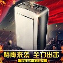 Free shipping Dehumidifier household mute smoke wet basement air dehumidification drying machine of the wet extractor