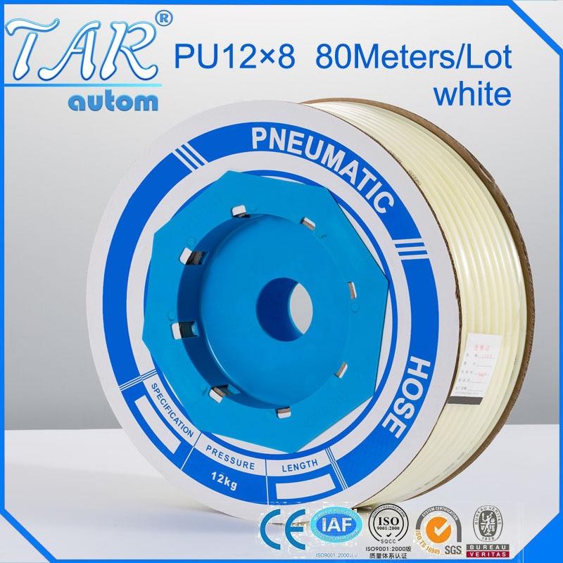 Tube PU Pneumatic Hose 12 *8mm for pneumatics 100meter white pneumatic Hose air tube PU Pipe tu0425bu 100 tu0604bu 100 tu0805bu 100 tu1065bu 100 tu1208bu 100 smc pneumatic blue air hose hose length 100m