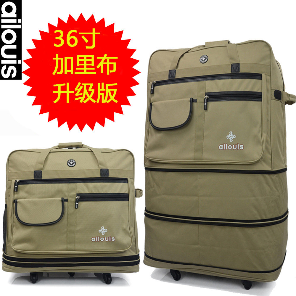 Outdoor Lightweight Portable Folding Travel Luggage Bag Waterproof Large Size Air No 101111 In Bags From On Aliexpress