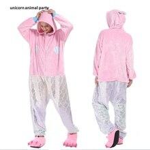 Kigurumi Onesies Cosplay men women animal Mermaid pajamas Halloween costumes dance Party  hoodies carnival