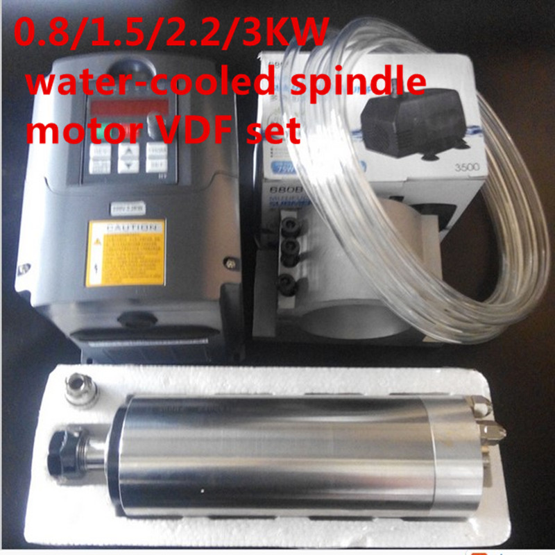 free shipping CNC Milling Spindle motor 1.5/2.2/0.8/3KW Water Cooled &VFD/inverter driver spindle speed control +ER11/16/20