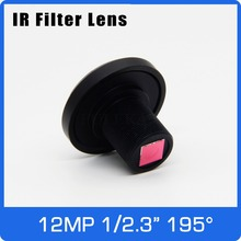 12Megapixel Fisheye Lens with IR Filter 1/2.3 Inch 195 Degree For 4:3 Mode IMX117/IMX377/IMX477/IMX206 Action Camera