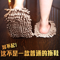 The idea that occupy the home The brushing shoes The lazy man shoe covers All sticky type removable and washable wash cloths