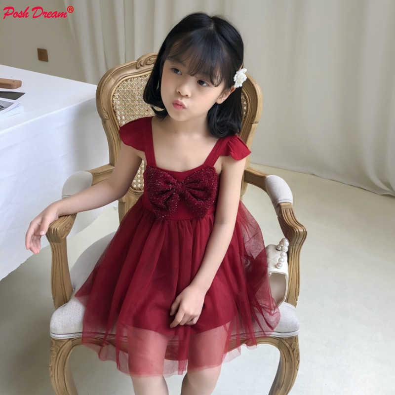 b65da82642f Detail Feedback Questions about Off Shoulders Flower Girl Dress ...