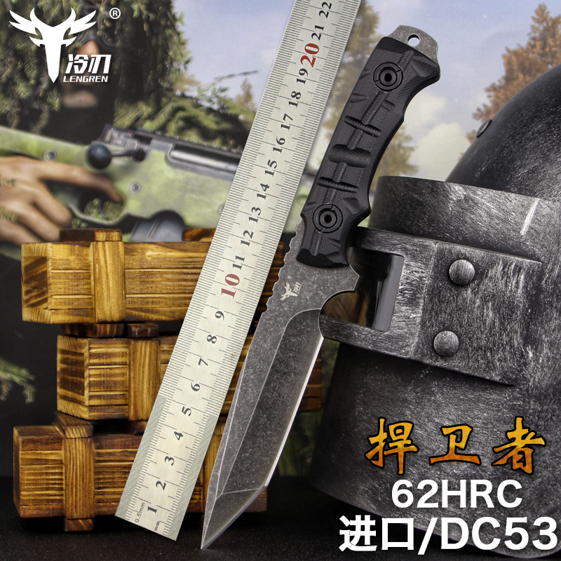 Sharp The cold steel DC53 high hardness straight knife blade Self-defense wild mountaineering tactical knife sharp bag mailSharp The cold steel DC53 high hardness straight knife blade Self-defense wild mountaineering tactical knife sharp bag mail