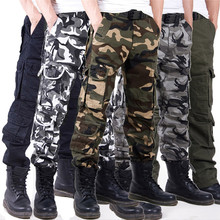 ICPANS Men's Cargo Pant Baggy Casual Tactical Pant