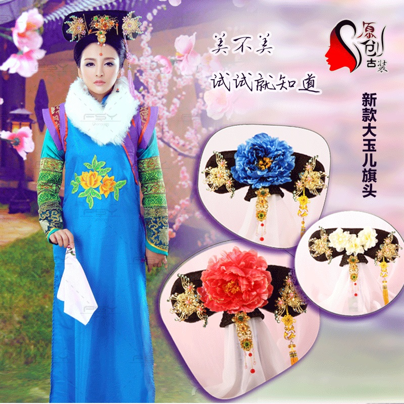 21 Designs New TV Play Da Yu Er Qing Princess Qi Tou Hair Piece Hair Accessory with Flower Hair Tiaras for Women фигурка princess lover yu fujikura