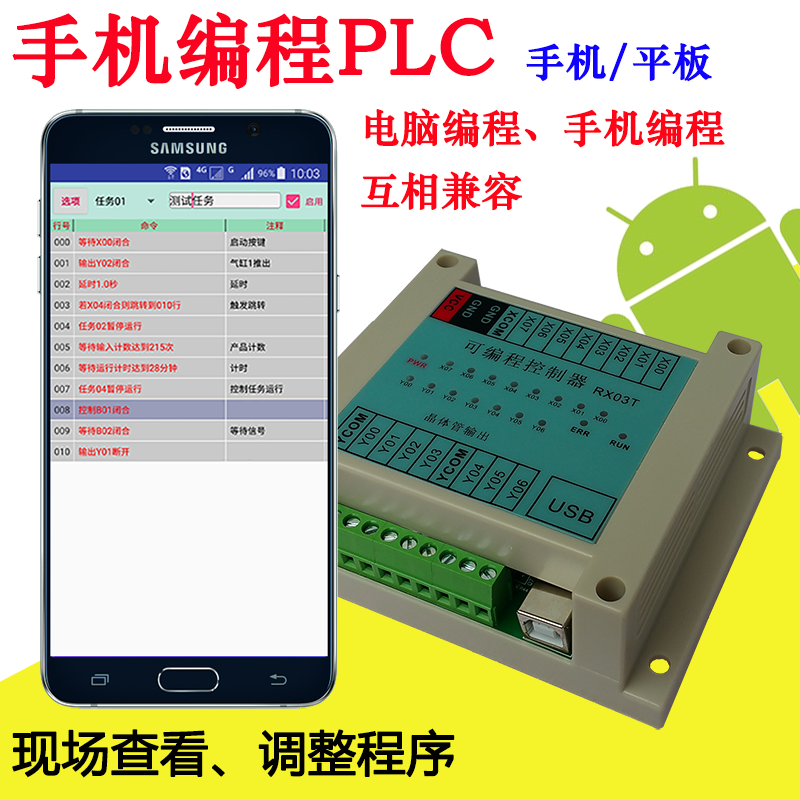 8-in-7-out Simple PLC Programmable Controller RX-03T Sequential Control  Transistor Output Time Control - aliexpress com