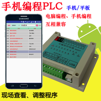 PLC Mobile Phone Plane Programmable Sequential Control Cylinder Solenoid Valve Time Relay