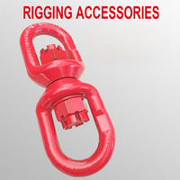 5 Tons 8 Shape Rigging Accessories Lifting Universal Rotating Ring Connecting Rings Lifting Tool Accessories