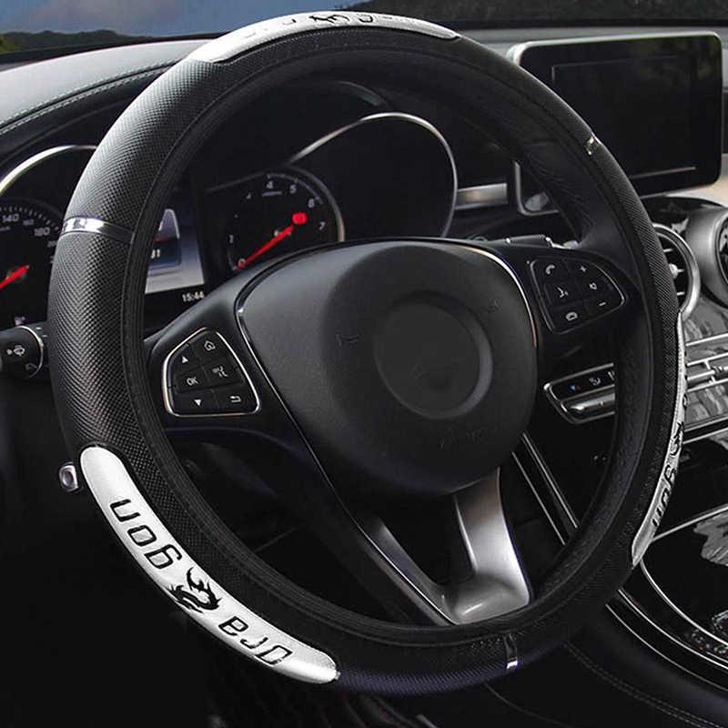 التنين تصميم الموضة سيارة غطاء عجلة القيادة نمط السيارات ل Volkswagen vw Touran 1.4 الثعلب 1.2 Touareg2 GolfA5 GT MK7 جولف 7