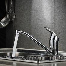 Кухонная мойка бассейна кран Палуба Гора хром стиральная смесителем воды frap классический Стиль Смесители Латунь Одной ручкой