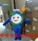 Globe Mascot Costume...