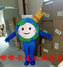 Globe Mascot Costume Earth Custom Fancy Costume Anime Cosplay Kit Mascotte Theme Fancy Dress Carnival Costume туфли mascotte mascotte ma702awsjm04