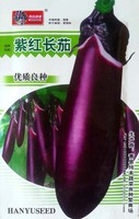 (Mix minimum order $5)1 original pack 500+pcs seeds purplish red long eggplant,home-grown potted balcony seeds free shipping
