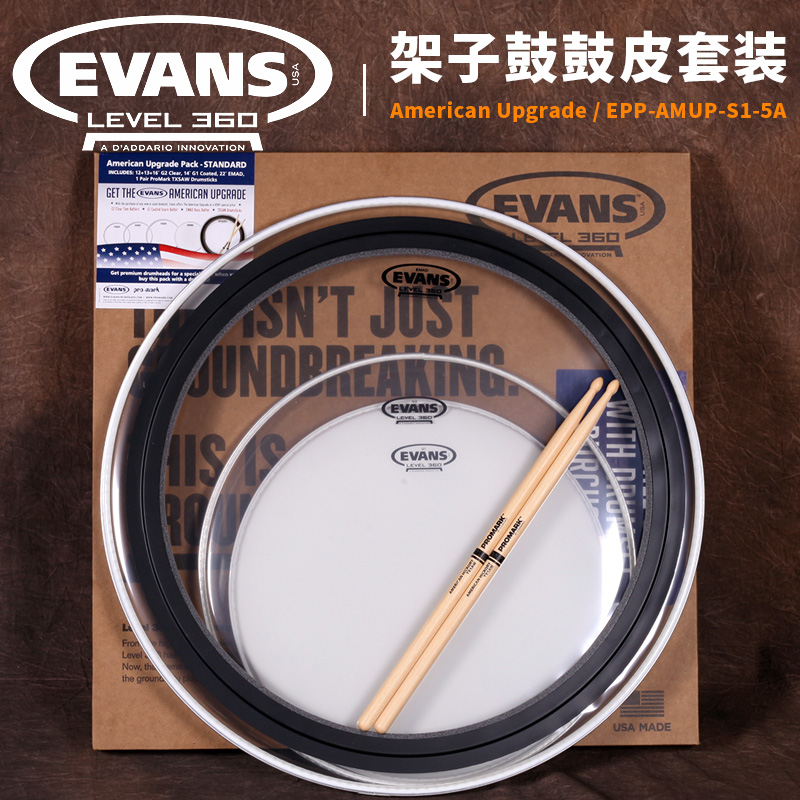 Daddario Evans American Upgrade Standard Pack 12,13,16, Clear G2,14 Coated G1, 22 emad (also get 5A Promark sticks)