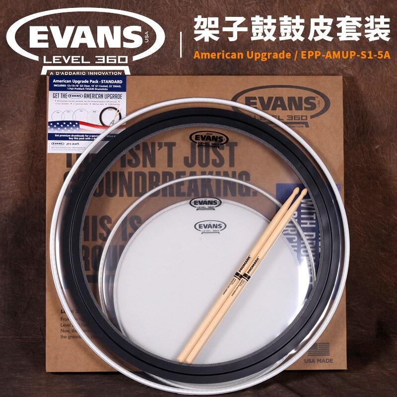 Paquet Standard de mise à niveau D'addario Evans américain 12,13, 16, clair G2, 14 enduit G1, 22 emad (obtenez également des bâtons de Promark 5A)