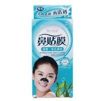Whitening Skin Care Seaweed Pig Nose Blackhead Remover Mask Skin Deep Cleansing Black Face Mask Anti