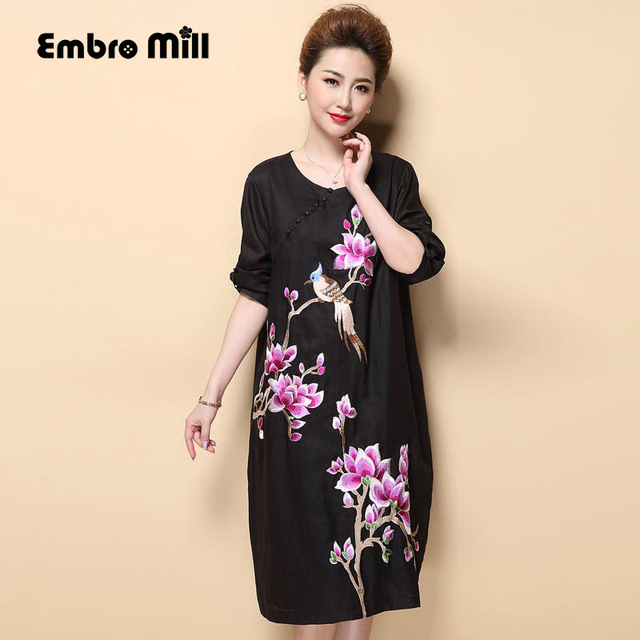 Royal Embroidery Womens Plus Size Dresses Summer Chinese Style