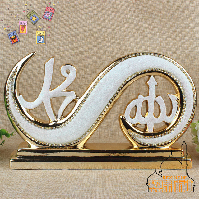 The characteristics of Xinjiang ceramic diamond plate home decor Muslim Islamic Quran decoration supplies & The characteristics of Xinjiang ceramic diamond plate home decor ...
