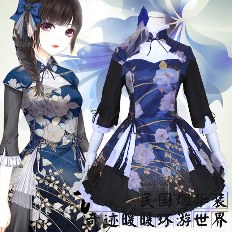Game Miracle Nikki Cosplay Nikki Halloween Party Cos Sweet And Lovely Lolita Republic Style Dress Costume