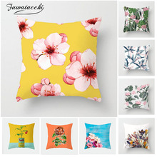 Fuwatacchi Flower Printed Cushion Cover Daisy Potted Plant Throw Pillow Cover for Home Sofa Chair Decoration Pillowcases 2019 цены