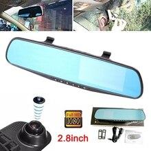 Full HD 1080P coche DVR Cámara espejo para coches Suv 120 grados Auto conducción grabadora Cámara vehículo cámara de salpicadero espejo de la cámara del coche
