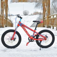 PULID 20 Inch Kids Mountain Bike For Boys Girls Bicycles Mechanical Disc Brake 5 Colors Unisex