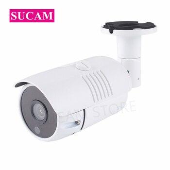 SUCAM StarLight 0.0001 Lux Bullet 1080P HD AHD Camera Outdoor 2MP Security CCTV Camera 3.6mm Lens For AHD DVR цена 2017