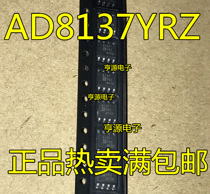 Price AD8137