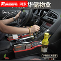 PU leather car seat organizer car storage box embossed box car case cup holder multifunctional accessories for the car
