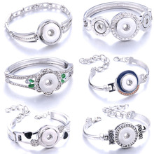 New Fashion Adjustable Silver Chain Bracelets Metal Snap Bracelet Fit 18MM 12MM Buttons DIY Jewelry For Women