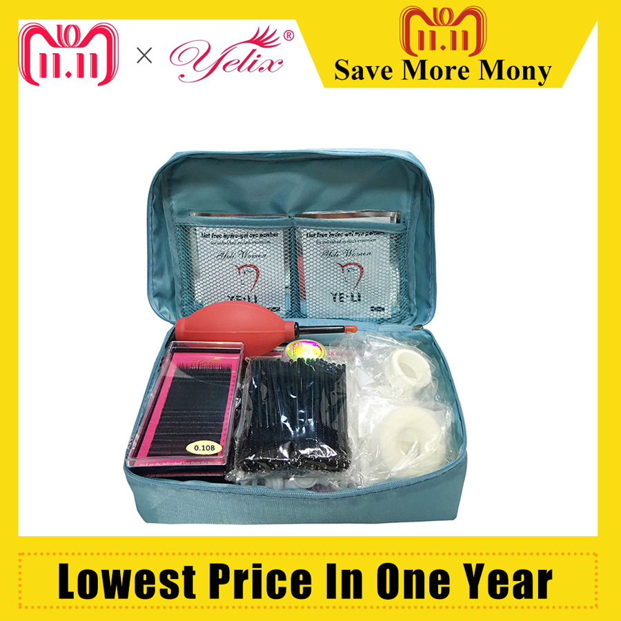 Professional Makeup Eye Lashes Glue Tools kit Nutural False eyelash extension Glue tool mink eyelashes Makeup Tools set 12 kinds new professional eyelashes extension kit false eyelash lashes makeup set with silver box case salon tool