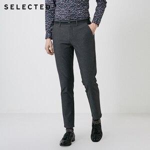Image 2 - เลือกผู้ชายฤดูหนาว SLIM FIT กางเกงสี PURE S
