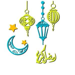 Image 4 - Matrices de découpe en métal islamiques pour Ramadan Eid Mubarak, pochoirs pour cartes de Scrapbooking, décor en relief, cadeau dartisanat pour bricolage