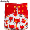 [simfamily]1pc Reusable Waterproof Baby Cloth Diaper Nappy suede cloth Inner Printed PUL Double Gussets Wholesale Selling