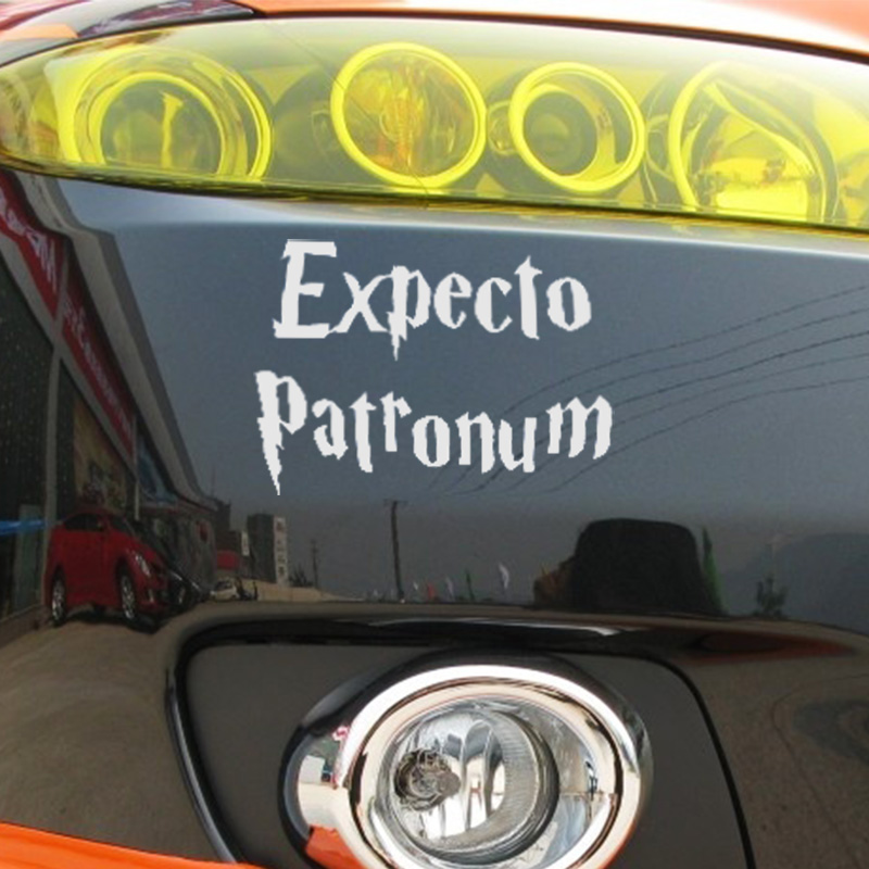 beautiful classic lettering arts expecto patronum harry potter car sticker for truck window bumper suv decor