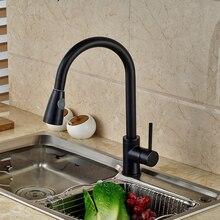 Ulgksd Черный Латунь Кухня Раковина кран с аэратор вытащить распылитель кухонный кран водопроводной воды смеситель для кухни