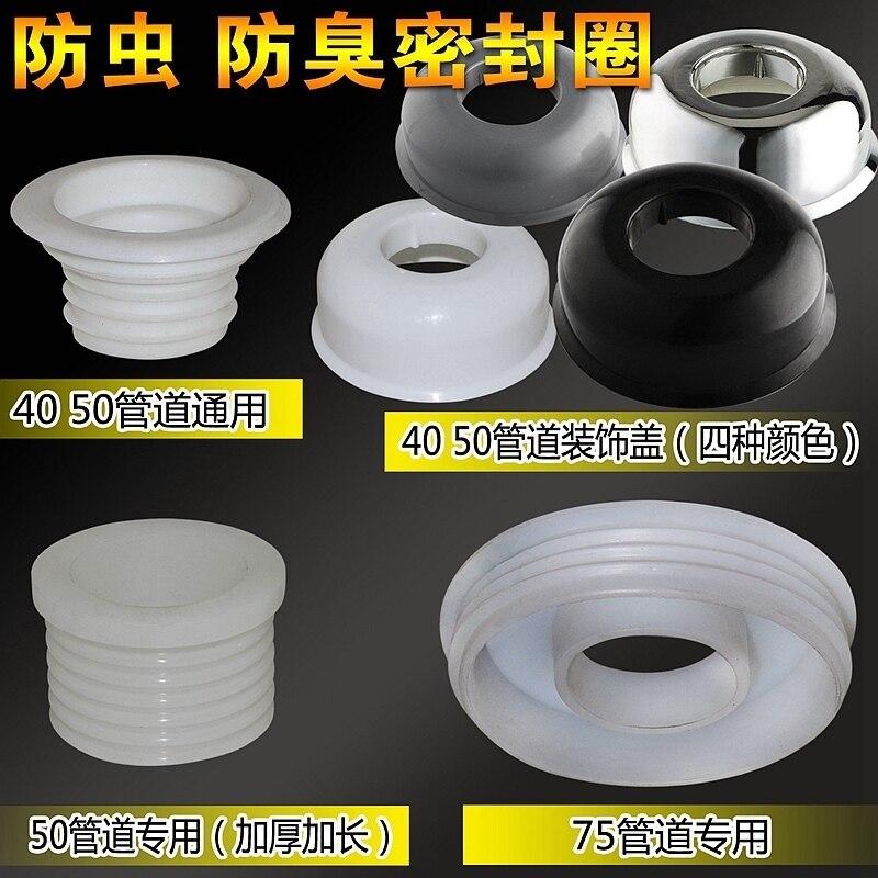 Sewer Pipe Deodorant Silicone Sealing Ring Bathroom Washing Machine Drain Sewer Floor Pest Seal Plug