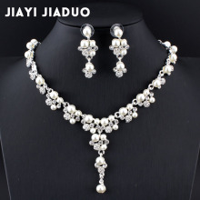 Online shopping for Jewelry with free worldwide shipping jiayijiaduo Bridal jewelry sets for women wedding dress accessories silver  color imitation pearl necklace earrings box