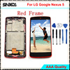 Sinbeda Best Quality Red Color 4 95 LCD Display Touch Screen With Frame For LG Google
