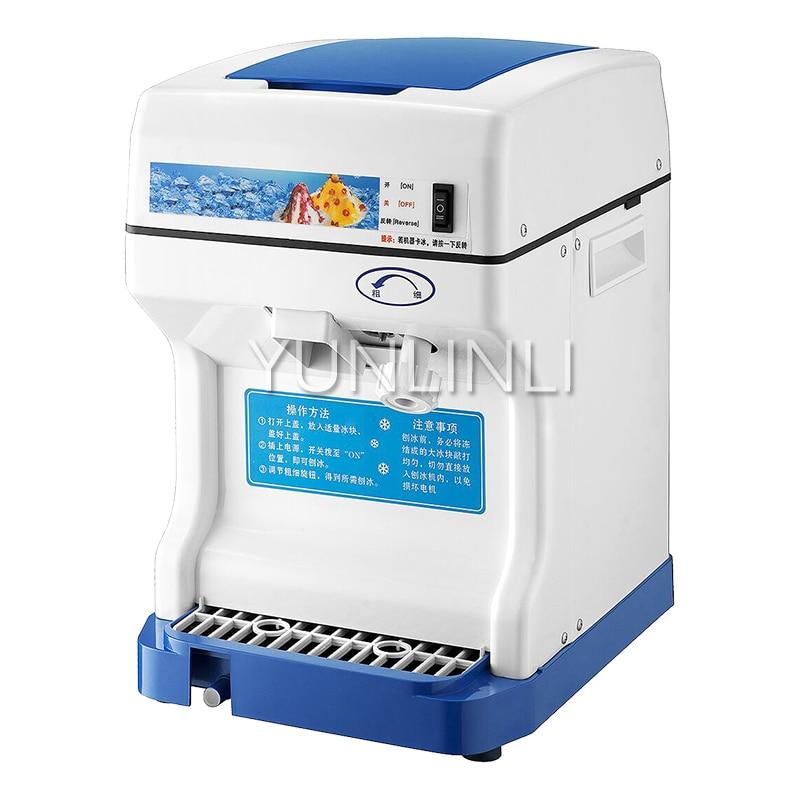 Выгодная льдодробилка полностью автоматическая большая мощность льдодробильная машина отель/кафе/магазин напитков измельчитель для льда