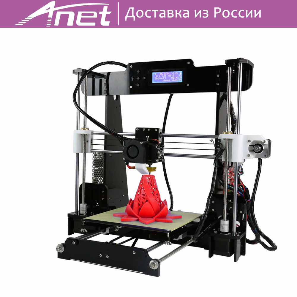 High quality newest reprap prusa i3 kit Anet A8 printer 3d with 8GB SD and 1