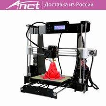Высокое качество новый комплект принтера reprap пруса i3 Анет принтера А8 3D с 8 Гб SD и 0/1/2 нитей экспресс-доставка из Москвы