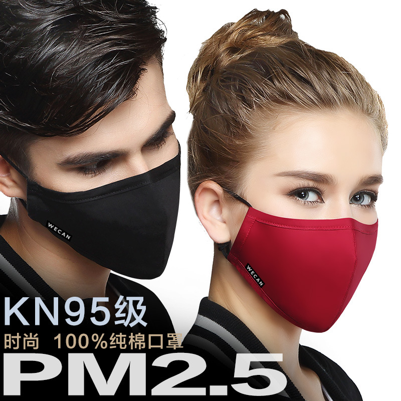 New Kpop Cotton Anti Dust N95 Mouth Mask Flu Face Cloth Mask Respirator With 2 Filter Cloth Anti Dust Mask Medical Anti PM2.5